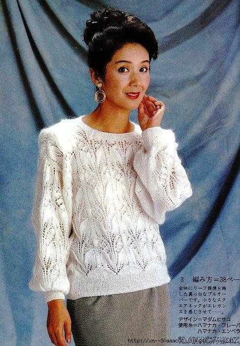86567cd5e5c Белый ажурный пуловер. Обсуждение на LiveInternet - Российский ...