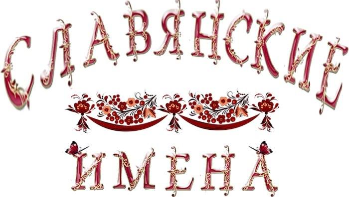http://img0.liveinternet.ru/images/attach/b/4/112/606/112606750_FzA4gCFgl50.jpg