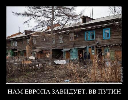 http://img0.liveinternet.ru/images/attach/b/4/112/665/112665544_BiPqEmzCMAA_0jr__1_.jpg