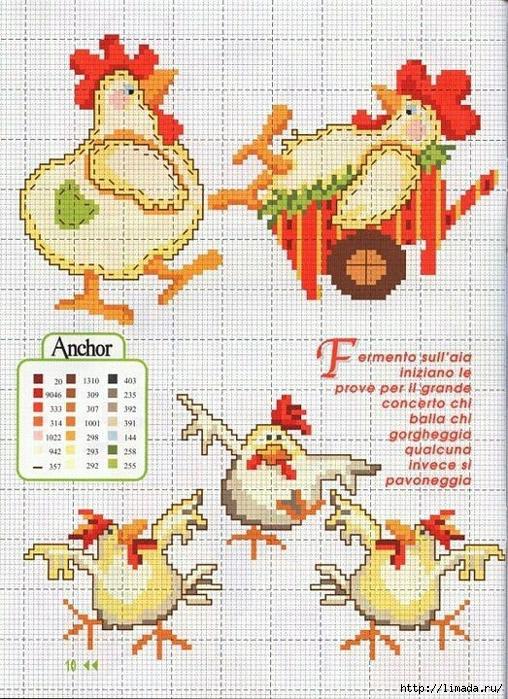 Схема с петушками / Вышивка / Схемы вышивки крестом - Pinterest 82