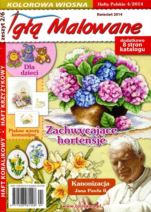 Nowoczesna architektura hafty polskie - Самое интересное в блогах SB56