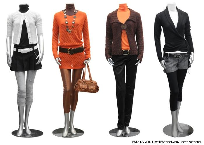 Одежда из Европы по низким ценам.. Обсуждение на LiveInternet ... 5f402edd987
