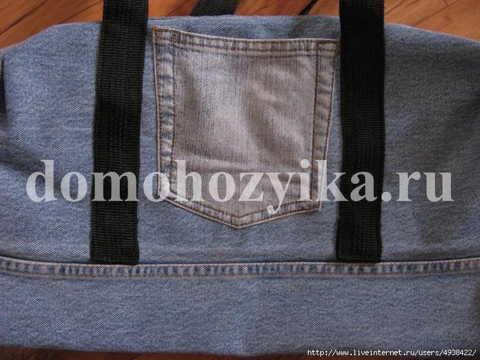 52595c3b32a6 Своими руками сумка из джинс — ваш запрос