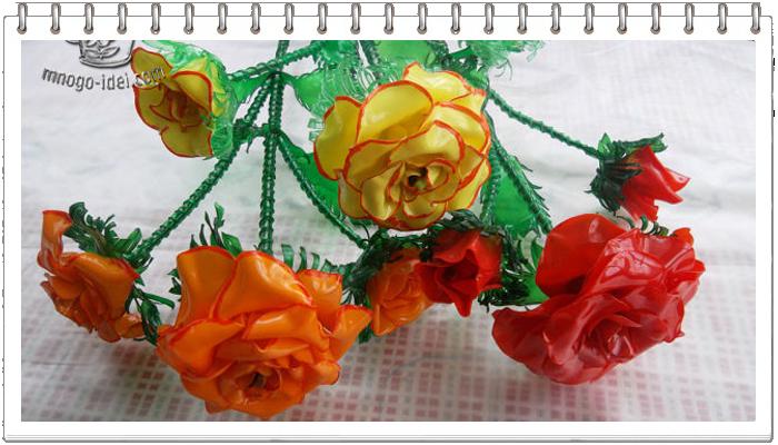 Розы из пластиковых бутылок. Мастер класс