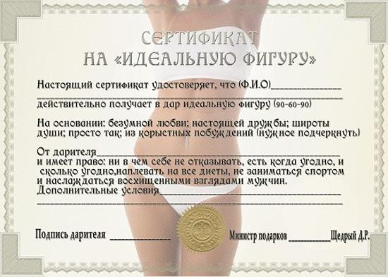 Дарвиновский музей москва фото есть