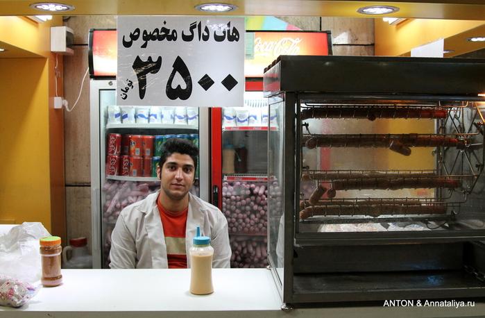 Иранцы. Какие они? IMG_7950 (700x458, 205Kb)