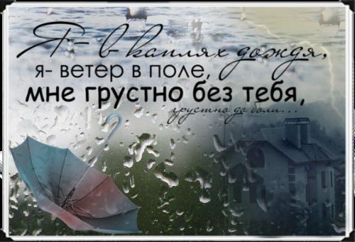 Мне грустно без тебя открытка, лет совместной