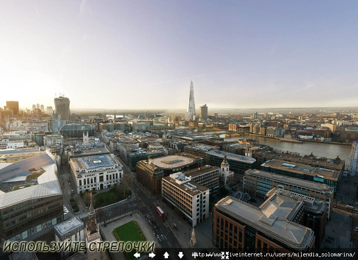 panorama_london (700x508, 268Kb)