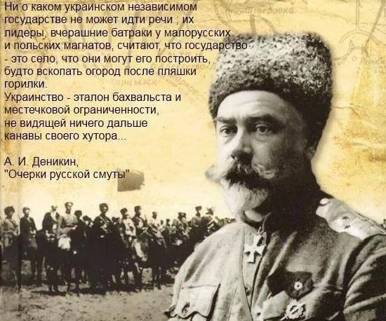 http://img0.liveinternet.ru/images/attach/b/4/113/757/113757074_denikin.jpg