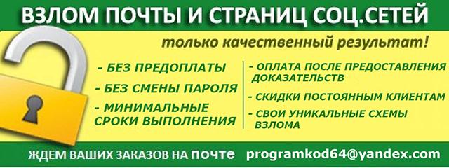 http://img0.liveinternet.ru/images/attach/b/4/113/800/113800892_large_banner.png