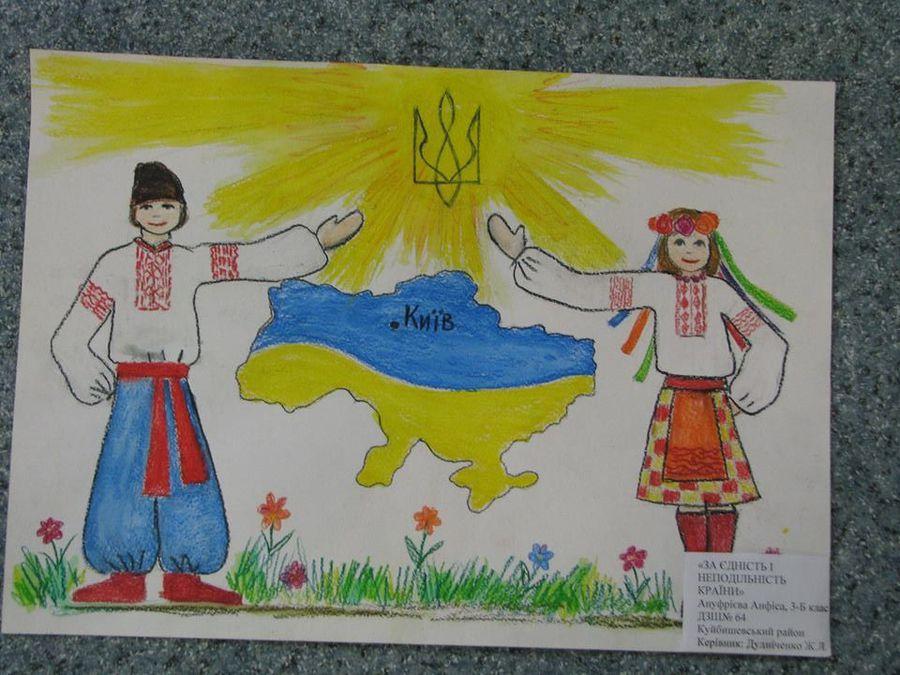 рисунок моя украина карандашом дома утверждают