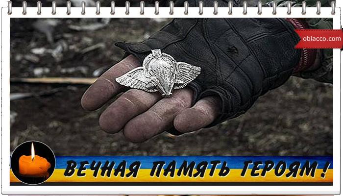 3518263_shablon_NEW_kopiya (700x400, 415Kb)