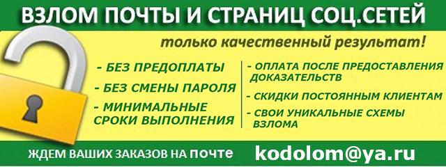 http://img0.liveinternet.ru/images/attach/b/4/113/912/113912944_banner2.png