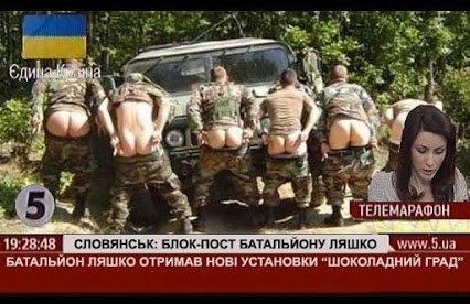 Ляшко связывает и насилует бойцов батальона «Шахтерск ...