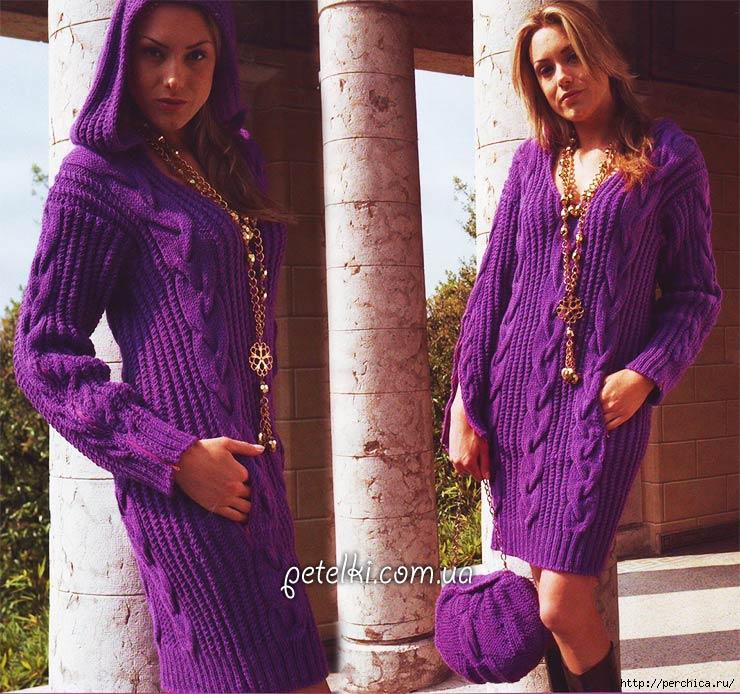 8fcac3cf2a8 Теплое платье с капюшоном спицами + сумочка. Обсуждение на LiveInternet - Российский  Сервис Онлайн-Дневников