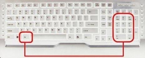 Как сделать линию на клавиатуре 920