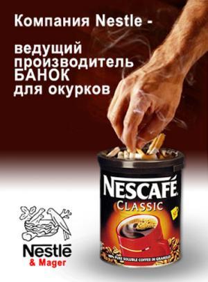 42504877_smeshnaya_reklama_8.jpg