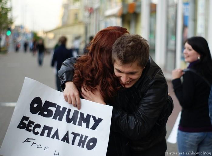 free hugs, обниму бесплатно, свободные объятия