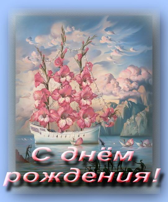 http://img0.liveinternet.ru/images/attach/c/0//46/787/46787472_1248642971_b17e064cec96.jpg