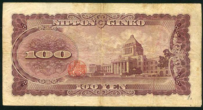 Японские деньги ^__^. Обсуждение на LiveInternet - Российский ...