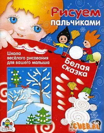 Известные украинские секс символы  - doremi-toys.ru 32
