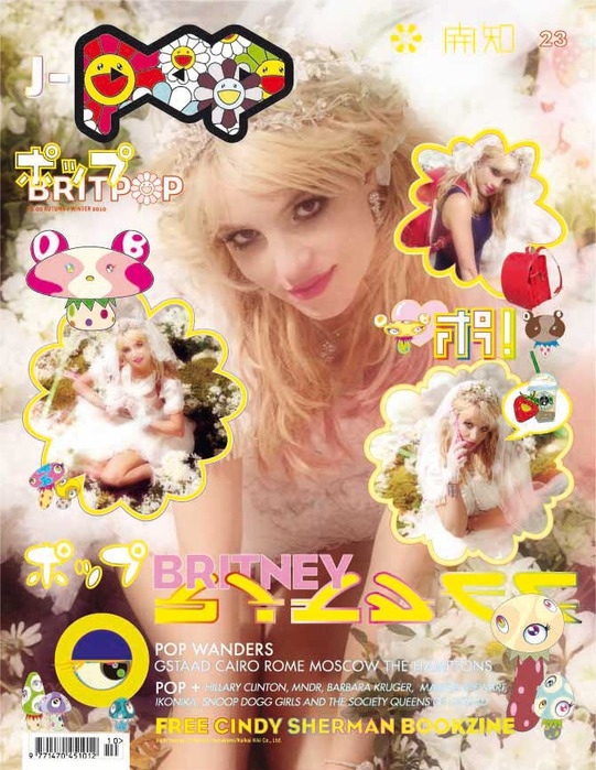 popcover1 (541x699, 142 Kb)