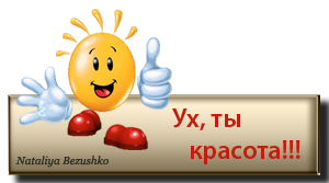 (300x167, 36Kb)