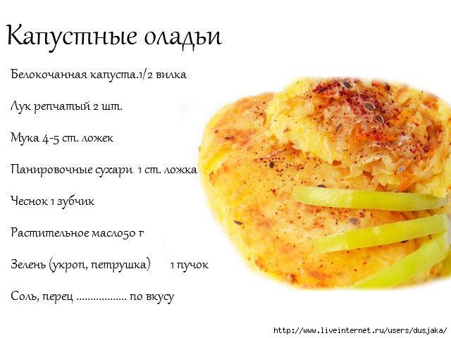 Быстрый И Простой Рецепт Похудеть.