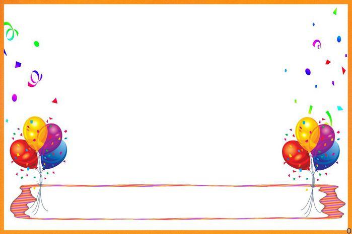 Шаблон для детской поздравительной открытки