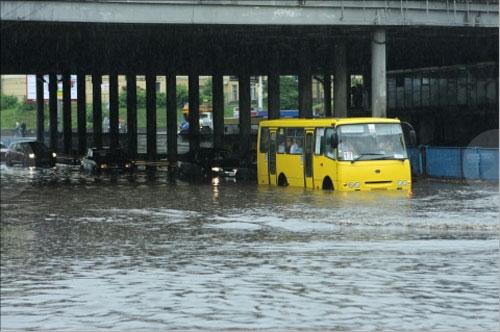киев украина дождь