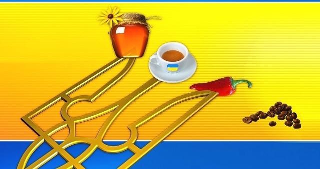 Кава по-УКРАÏНСЬКИ