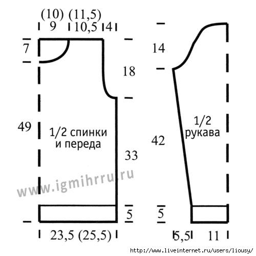 пуловер 44-46 48-50 1 (500x500, 59Kb)