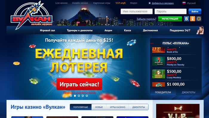 Интернет казино azart play