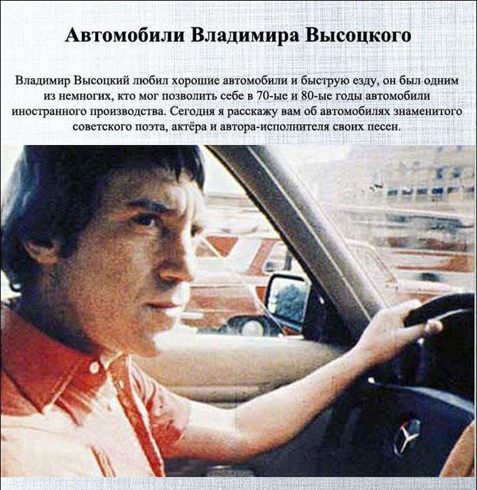 Владимир Высоцкий биография, фото, личная жизнь, женщины
