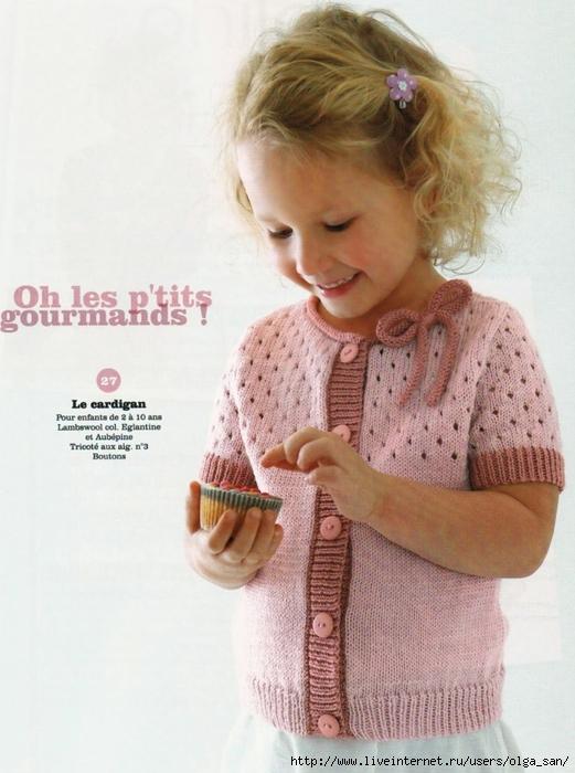 вязание спицами для детей 6 7 лет для девочек схемы кофточки Prakard