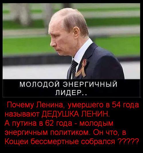 Немцов доклад жизнь раба на галерах 6320