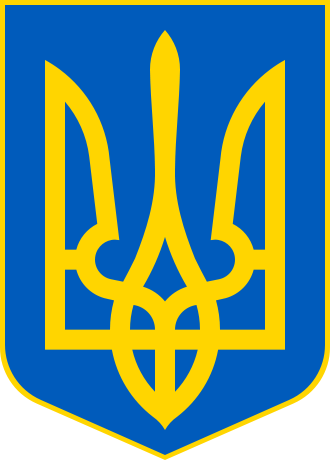 3418201_UKRAINE___330pxLesser_Coat_of_Arms_of_Ukraine_svg (330x460, 20Kb)