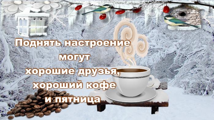 https://img0.liveinternet.ru/images/attach/c/0/118/783/118783662_3233534_48.jpg