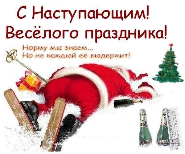https://img0.liveinternet.ru/images/attach/c/0/119/242/119242112_119211688_K3JJQ1sCcnc.jpg