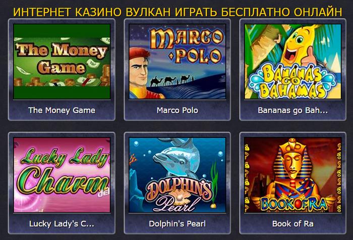 Заскучали абсолютно бесплатно можно попробовать любые игровые слоты выбрать себя как вывести деньги с казино 888