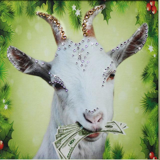 светлая поздравление коровы с новым годом николаю постоянно