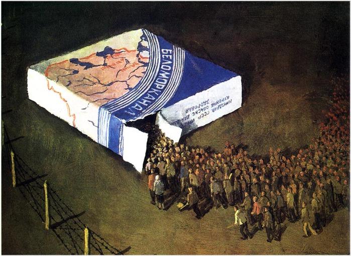 П.Белов  Беломорканал. 1985 (700x511, 139Kb)