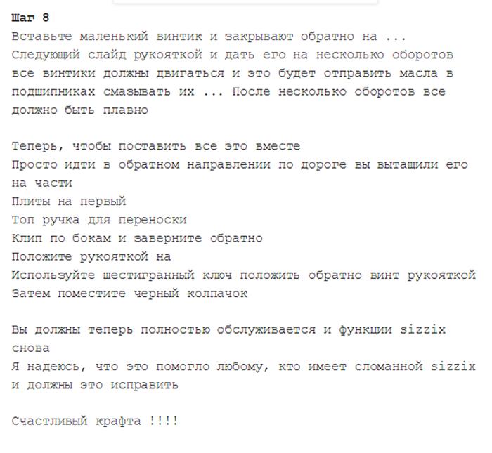 10 РЎРЅРёРјРѕРє (700x645, 214Kb)