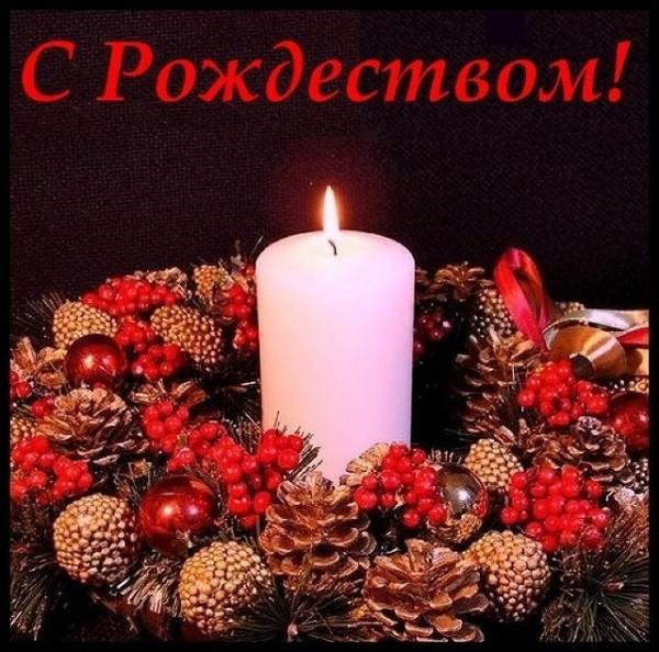 Открытки с рождеством на греческом