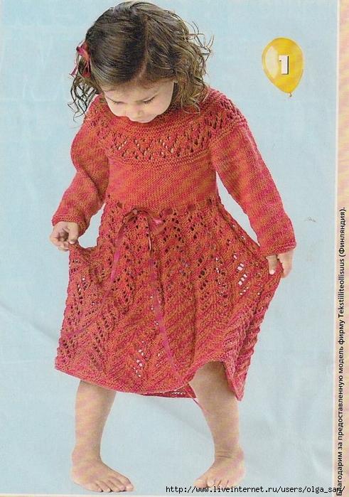 bcf6d1282064d9a платье девочке - Самое интересное в блогах