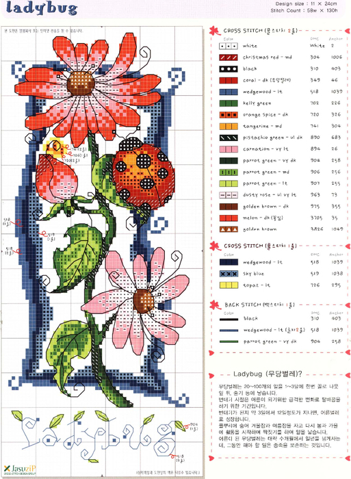 Cross_Stitch_Flowers() (513x700, 414Kb)