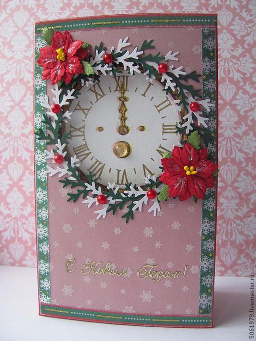 открытка часы мастер класс