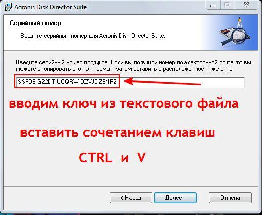 ключ для windows 7 домашняя расширенная