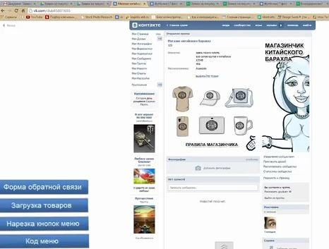Контекстная реклама 0.015wmz за клик реклама на mail ru новая версия майл агента