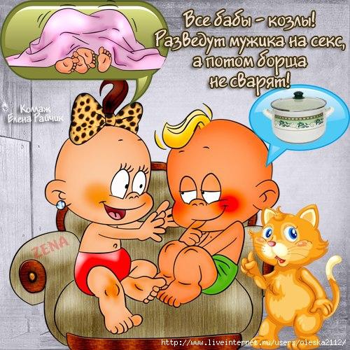 chlenom-seksualnie-stihi-draznilki-dlya-muzhchini-krasivoy